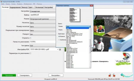 VueScan Pro ver. 9.6.28 (Полная версия/+ Portable)