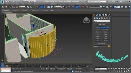 Дизайн интерьера от А до Я (Видеокурс 3Ds Max)