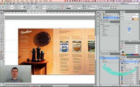 Видео уроки Adobe InDesign (Базовый уровень)
