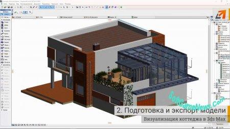 ArchiCAD (Видео уроки Моделирование коттеджа)