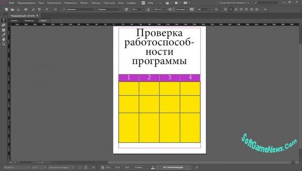 Adobe InCopy CC 2019 (RUS)