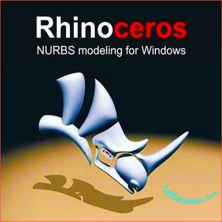 McNeel Rhinoceros 6 (RUS)