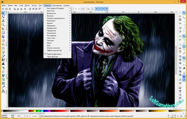 Inkscape v.0.92.2 (RUS)