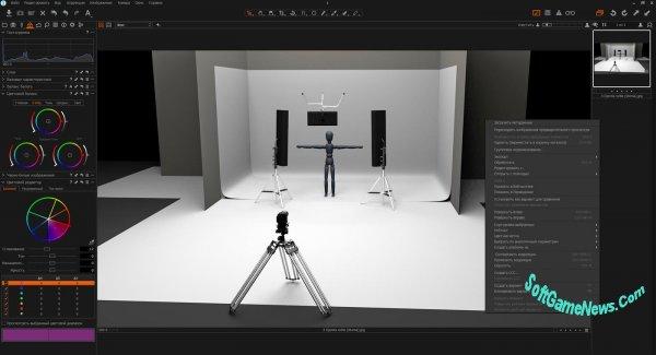 Phase One Capture One Pro v.12.0.0.291 (RUS)