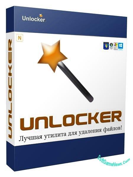 IObit Unlocker v.1.2 (RUS)