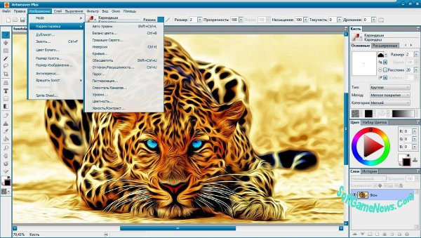 Artweaver Plus v.6.0.8 (RUS)