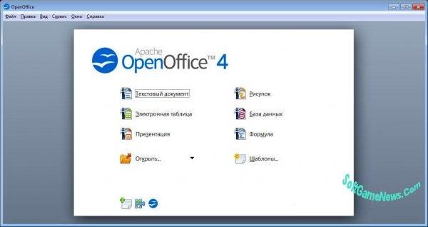 Apache OpenOffice v.4.1.5 (Full version/ + Portable)