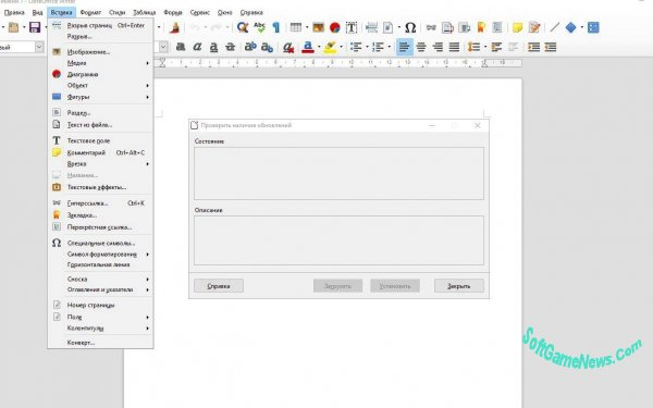 LibreOffice (Final version 6.1.4)
