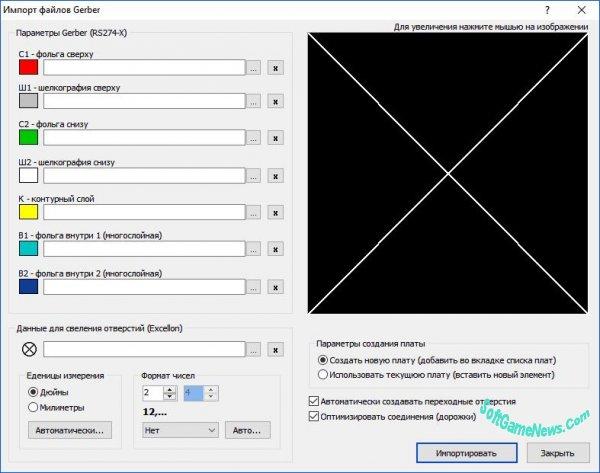 Sprint-Layout v.7.0 (RUS)