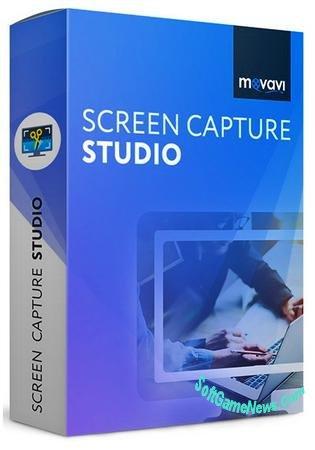 Movavi Screen Capture Studio v.10.0.1