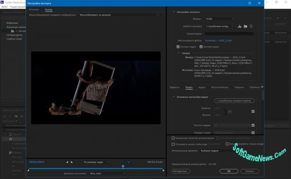 Adobe Media Encoder CC 2019 (RUS)