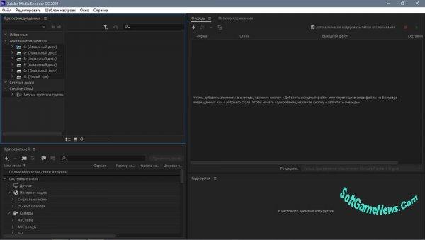 Adobe Media Encoder CC 2021 (RUS)