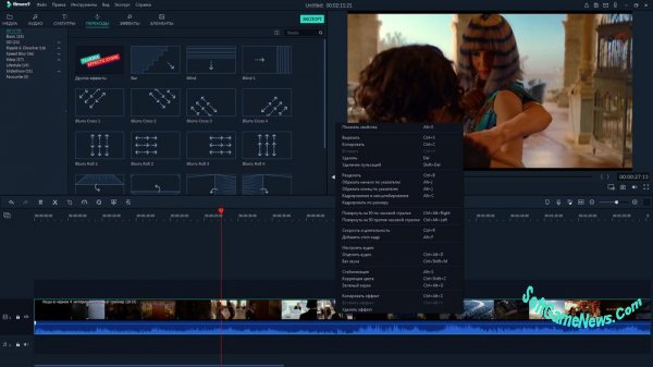 Wondershare Filmora v.9.0.7.4 (RUS)
