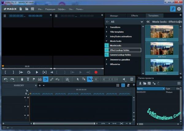 MAGIX Video Pro X10 v.16 (RUS|x64 bit|+Контент)