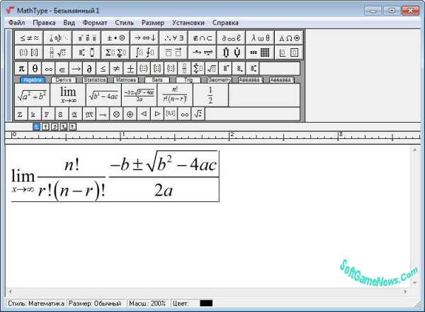 MathType (ver.7.4.1.458/RUS)