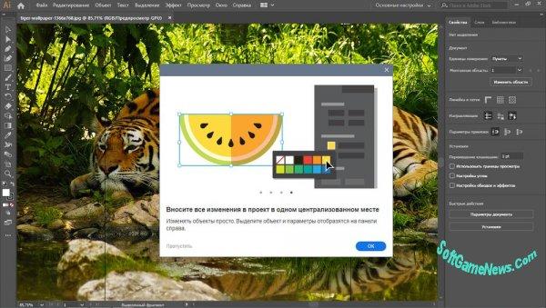 Adobe Illustrator CC 2019 (x32-x64 bit|RUS|Repack)