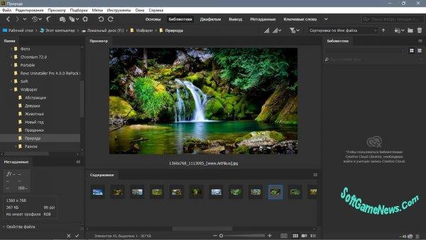 Adobe Bridge CC 2019 (RUS)