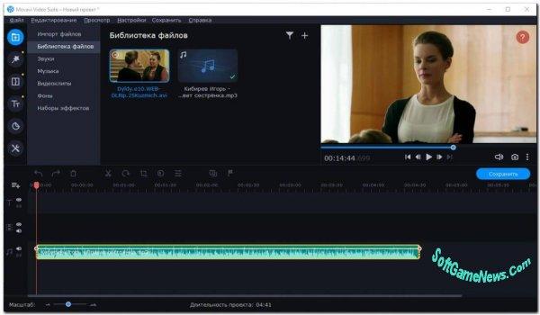 Movavi Video Suite (Полная версия 21.1)