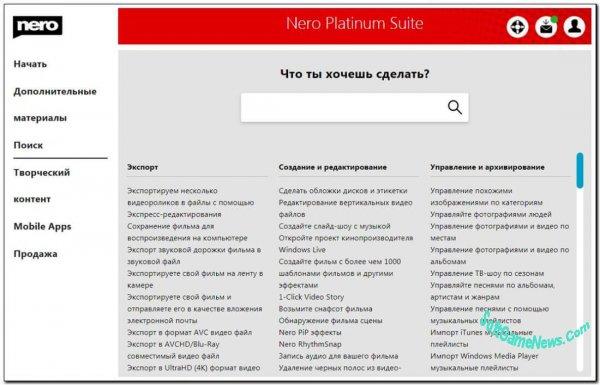 Nero 2021 Platinum (RUS)