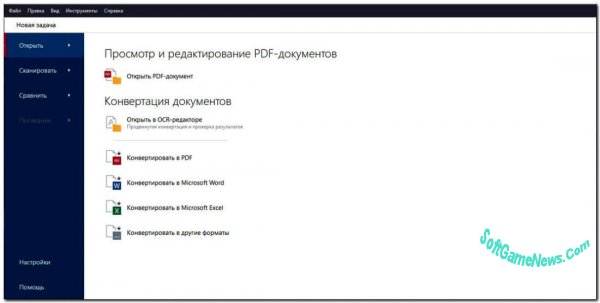 ABBYY FineReader ver. 15 Professional Edition (RUS +Portable)