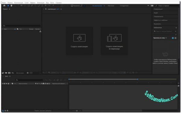 Adobe After Effects CC 2021 (RUS x64 bit)