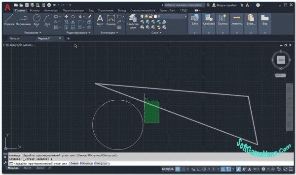 Autodesk AutoCAD 2022 (RUS x32/x64 bit)