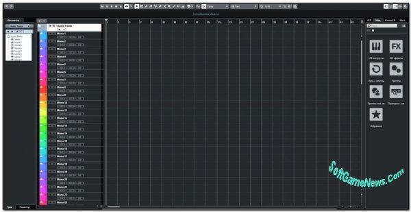 Steinberg Cubase v.10.5 Pro (RUS) x64 bit