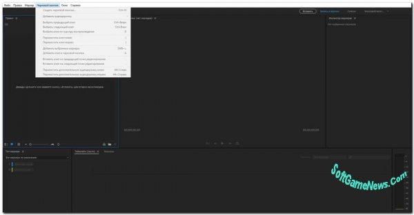 Adobe Prelude CC 2021 (RUS)