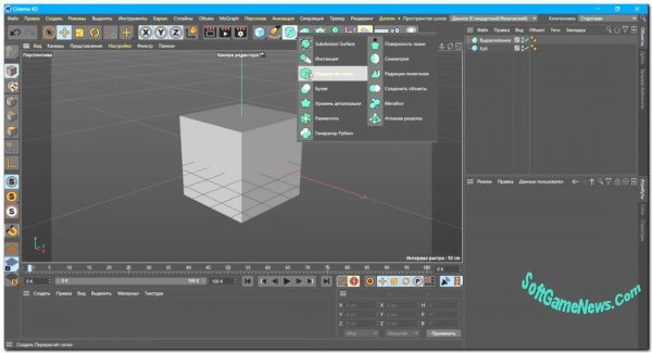 Maxon CINEMA 4D Studio R24 (RUS) + Контент