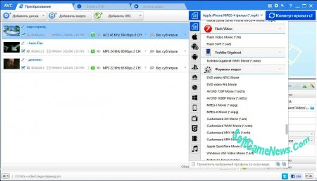 Any Video Converter Professional (RUS|RePack|Portable)